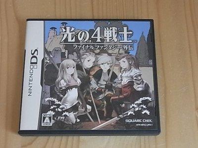【小蕙館】NDS ~ Final Fantasy 太空戰士外傳 / 光之4戰士 (純日版)