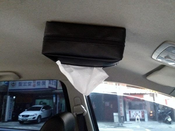 【優洛帕-汽車用品】拉鍊式 磁吸(磁鐵)式 車內吸頂式柔軟皮 面紙盒套~附贈抽取式面紙1包