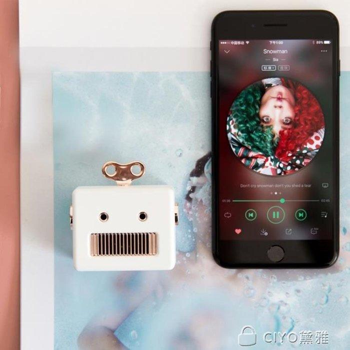 少女心藍牙音箱無線迷你可愛便攜式低音炮家用創意小音響新年禮物高音質小型mini手機