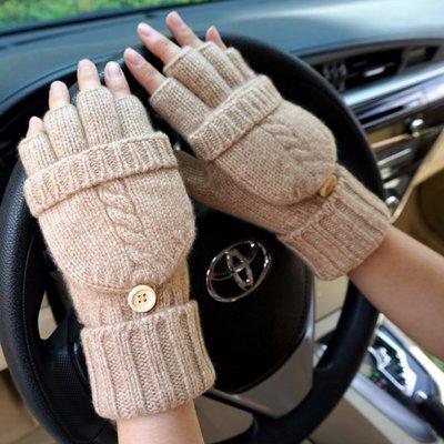 新品上市#秋冬新品女士羊毛毛線加厚小帽半指觸屏保暖打字開車手套