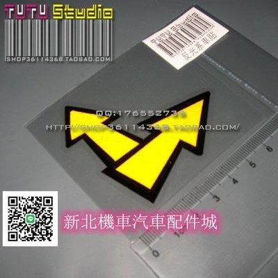 車貼-46羅西貼紙 箭頭 MOTOGP ROSSI 反光貼 貼紙貼花【新北機車汽車配件城】