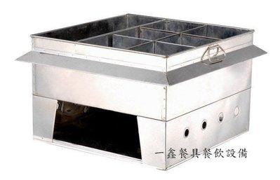 一鑫餐具【黑輪桶 / B00509】甜不辣桶關東煮桶加底黑輪桶香腸爐魯味桶保溫桶