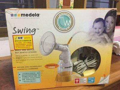 美樂新世代Swing電動吸乳器 (含漢堡機主機、變壓器、手動吸乳器把手、CALMA哺乳訓練器、