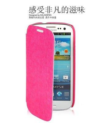 【福利品】KALAIDENG 卡來登 Samsung Galaxy S3 i9300 英倫系列側翻皮套/可放卡片/保護套