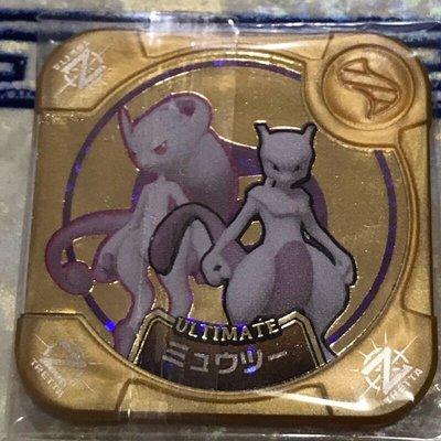 絕版品 第13彈 Z3 金卡 超夢 史上最強超夢 神奇寶貝 Pokémon Tretta 卡匣 金超夢 非獎盃 紫閃P卡