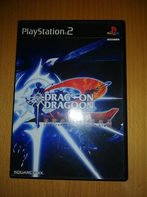 A76-原裝PS2 Drag on Dragoon 2