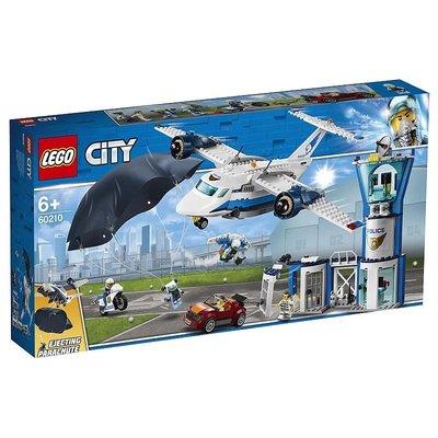 LEGO樂高城市組60210空中警察基地空軍飛機拼裝積木益智玩具禮物