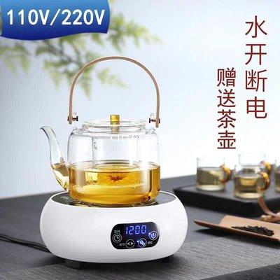 110v電陶爐家用小型迷你全自動煮茶器電熱燒水煮茶爐出口小家電器-ZHENKE桃子7631
