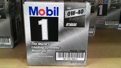【日日小舖外送代購】好市多 Mobil-1 SM 美孚 全合成機油 0W/40 0W40 每箱946ml毫升*6瓶