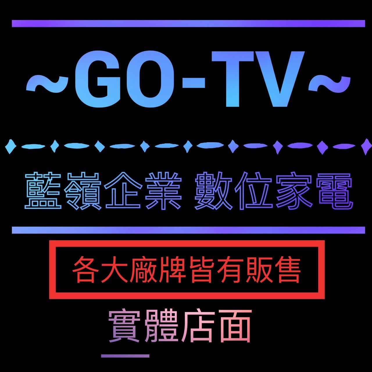 【GO-TV】SAMPO聲寶 17公斤好取式定頻洗衣機 ES-E17B(K2) 台北地區免費運送+基本安裝