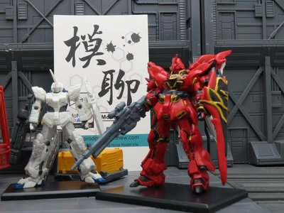 1/400 GC gundam collection MSN-06S sinanju