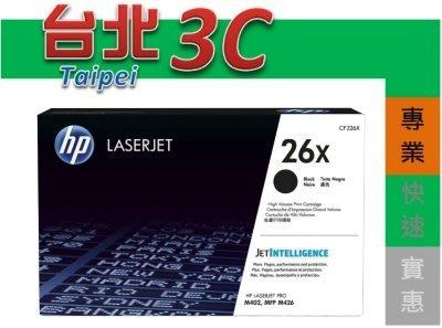 HP 26X CF226X 原廠碳粉匣 高容量 M402n/ M402dne/ M426fdw/ M426dw 新北市