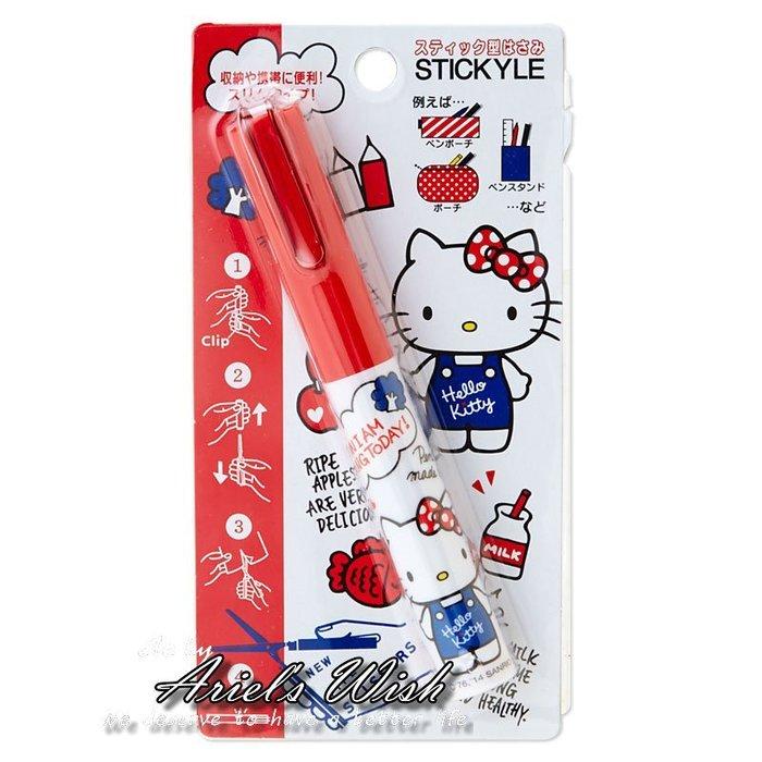 Ariel's Wish-日本Sanrio三麗鷗限定Hello Kitty凱蒂貓蝴蝶結隨身攜帶式收納筆型剪刀手做小剪刀