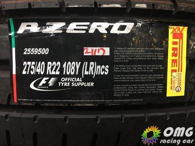+OMG車坊+全新倍耐力輪胎 新P ZERO 275/40-22 直購價13000元 Range Rover Sport