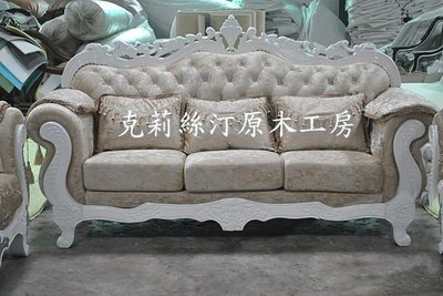 克莉絲汀工房 法式古典白色橡木手雕花水晶釘扣單人布沙發美式鄉村