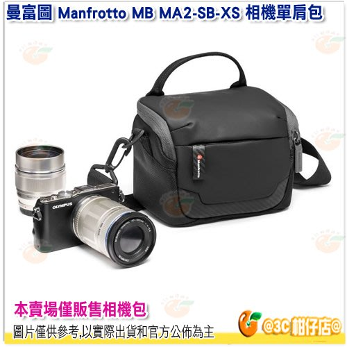 曼富圖 Manfrotto Advanced² Shoulder MB MA2-SB-XS 相機單肩包 相機包 公司貨