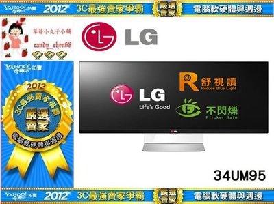 【35年連鎖老店】LG 34UM95-...