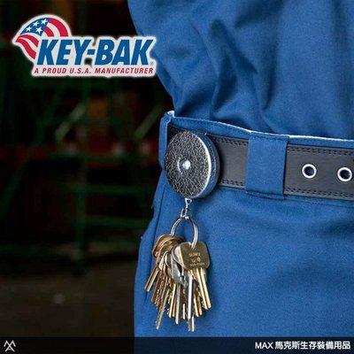 """馬克斯 - KEY BAK 伸縮鑰匙圈24""""鋼鏈款 / 兩色可選 /0004-011、0004-013"""