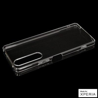 Rasta Banana 索尼Xperia 1 II手機保護殼SONY Mark2透明背殼套硬