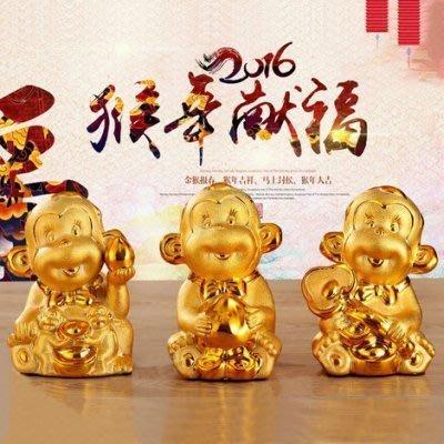 【易發生活館】金猴進寶 猴年吉祥物客廳擺件 商務招財禮品 絨沙金猴子工藝品陶瓷儲錢罐【大號】