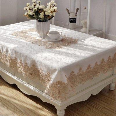 歐式茶幾桌巾布藝長方形客廳現代簡約蕾絲...