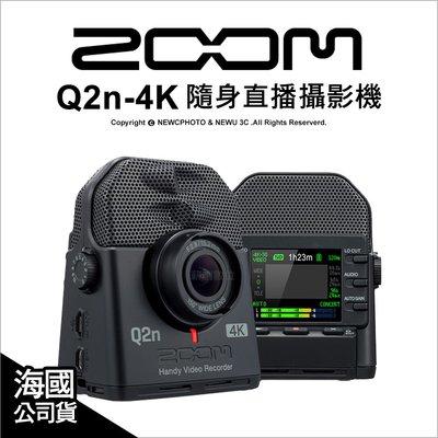 【薪創台中】Zoom Q2n-4K 廣角4K 隨身直播攝影機 音樂 演唱會錄製 公司貨
