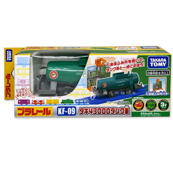 【3C小苑】TP16129 KF-09 正版 多美 PLARAIL 鐵道王國 TAKI 4300 油罐車 運輸 火車