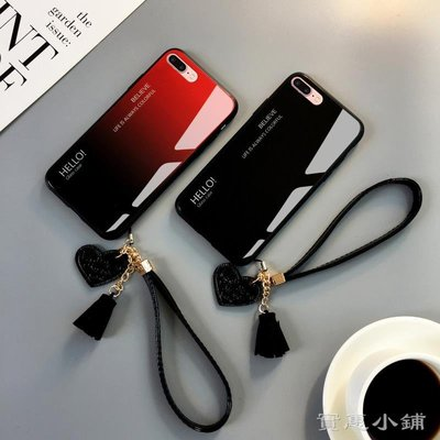 iPhone 6 6S Plus 手機殼 玻璃鏡面防摔保護套 漸變時尚 個性簡約男女款 創意手繩 全包手機套 iPhone6 實惠小鋪 桃園市