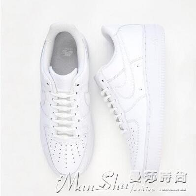 鞋帶創意鞋帶百搭智能懶人一腳蹬免系免挷可調節松緊鞋帶
