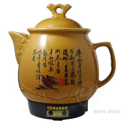 【龍謚】3.8L陶瓷藥膳保溫壺NY-828 / 煎藥壺/ 煎藥器/  新北市