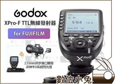 數位小兔【Godox 神牛 Xpro-F FUJIFILM 無線 發射器】富士 TTL 高速同步 引閃器 觸發器 公司貨
