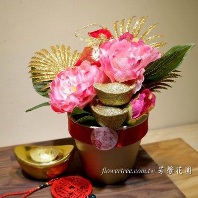 【☆芳馨花園☆】新年牡丹盆栽【H01096】櫥窗佈置.新年會場佈置.花藝設計等