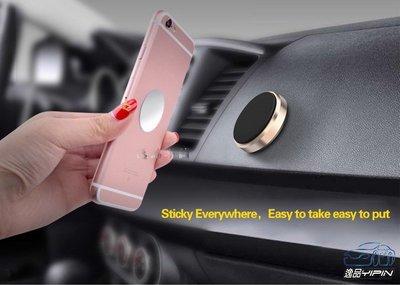 YP逸品小舖 磁力手機貼 磁鐵手機架 ...