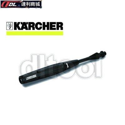=達利商城= 德國 KARCHER 凱馳 VP145 可調壓力 噴槍 (2.643-235.0) K3 K4 系列適用