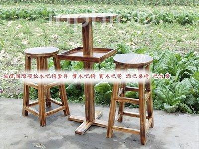 INPHIC-實木餐桌椅組合  戶外家具 咖啡桌椅 戶外桌椅 茶几 實木餐椅