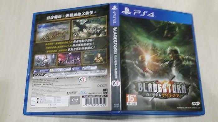 PS4 長劍風暴 百年戰爭&夢魘魔境 日亞版 直購價1250