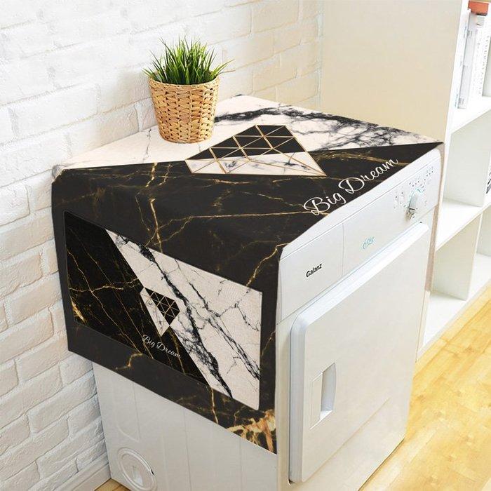 北歐風 黑白大理石紋 乾衣機蓋布 防塵布 小冰箱蓋布 多功能蓋布 |悠飾生活|