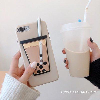 iphone手機殼手機套立體珍珠奶茶8plus/7p/6蘋果x手機殼XS Max/XR/iPhoneX女iphone6s