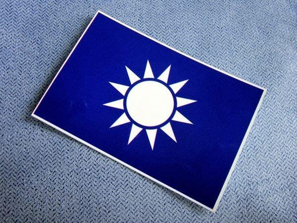 【衝浪小胖】國民黨旗長形登機箱貼紙/抗UV防水/KMT/各國家、多尺寸均可訂製