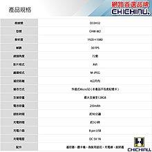 【CHICHIAU】1080P 遙控鈕扣造型微型針孔攝影機@大毛