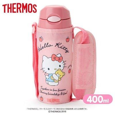 日本 三麗鷗Hello Kitty&膳魔師聯名 保冷瓶蓋吸管瓶400ml