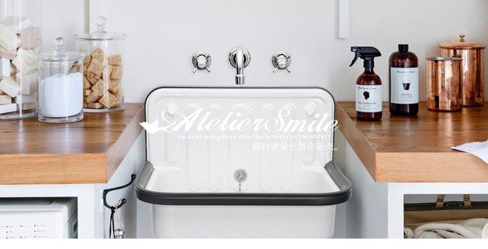 [ Atelier Smile ]  鄉村雜貨 進口直送 復古搪瓷 琺瑯 單槽水槽 家用水槽 洗臉盆 德製 (預購免運)
