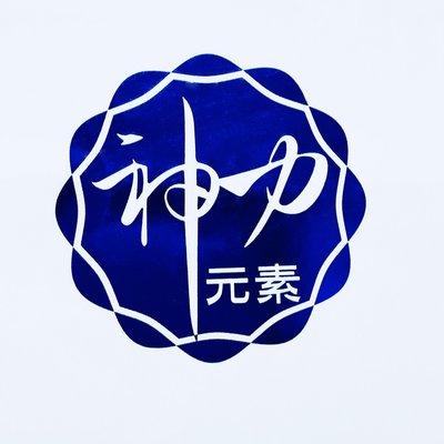 神力元素膠原胜肽飲(30入)