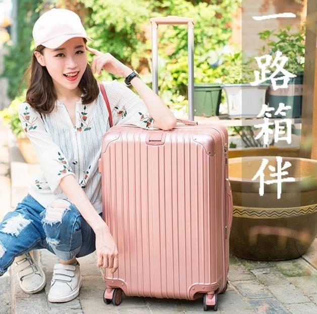 行旅箱  旅行箱萬向輪拉桿箱20寸男女登機箱韓版皮箱子潮