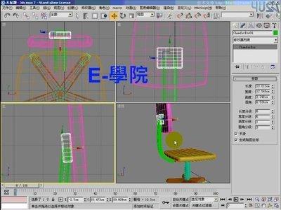【程式-161】3ds Max室內設計實例(簡體中文)  教學影片 / 556 講課程 / 420 元!