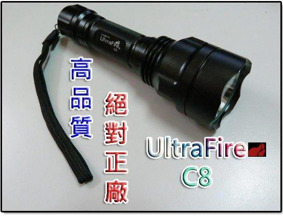 由香港UltraFire註冊商標公司 授權代理銷售UltraFire C8 R5晶片強光戰術手電筒/(簡配)
