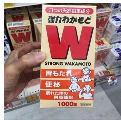 現貨 日本帶回 WAKAMOTO若素若元腸胃錠W 1000粒 益生菌 消化 酵素