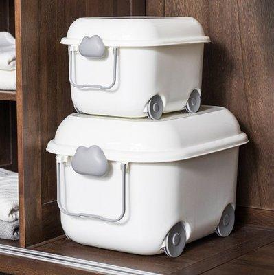 玩具收納箱大號兒童衣服塑料整理箱滑輪有蓋卡通儲物箱