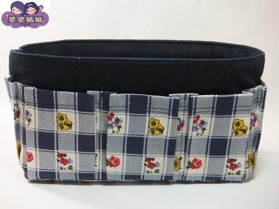 【露西小舖】╭*手作限量(日式花朵)❤日雜熱銷款❤袋中袋包中包收納袋收納包多功能袋多功能包整理袋整理包手拿包分類包(中)