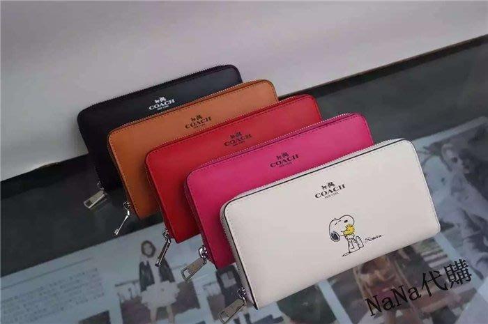 NaNa代購 COACH 53773 六色可選 新款 史努比皮夾  附購證